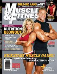 muscfit_march07cover